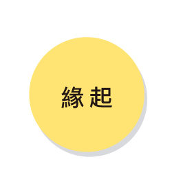 1-關於聖迪斯哥_01